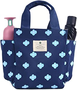 Small Lunch Bag Box Tote Handbag with Water Bottle Holder for Women Mom Snack Bag(Flower Print)