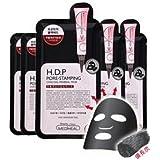 メディヒール(Mediheal) H.D.P 毛穴スタンプ炭ミネラルマスク Pore stamping Charcoal mineral mask (10枚) [海外直送品][並行輸入品]