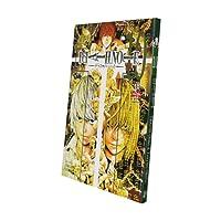 Death Note - V. 10