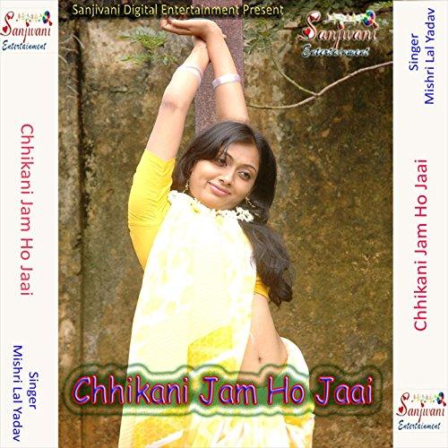Sakhiya Song Download: Amazon.com: Unkar Badka Bate Larhi Re Sakhiya: Mishri Lal