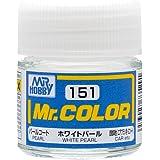 Mr.カラー C151 ホワイトパール