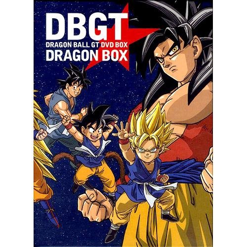 ドラゴンボール DVD-BOX DRAGON BOX GT編