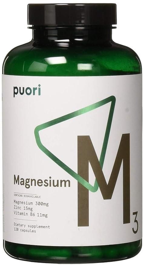 PurePharma Minerales Esenciales M3 Magnesio- 120 caps