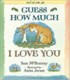 img - for Guess How Much I Love You (Arabic/English) book / textbook / text book