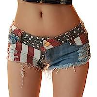 xxxiticat Women's Low Rise Mini Demin Shorts High Cut Short Beach Clubwear Sexy Jeans Demin Booty Double Button Shorts