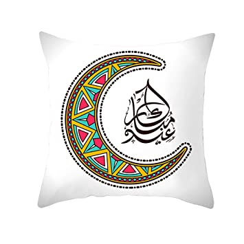 Home Textile Muslim Ramadan Pattern Polyester Cushion Cover Pillow Case Home Decor Vintage Pillow Case Square Home Decor Gift Pillow Case Pillows
