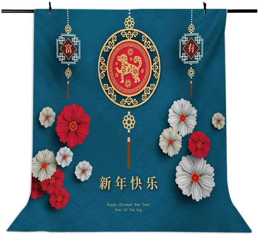 Year of The Dog 6.5x10 FT Backdrop Photographers,Chinese Royal Dog Motif with Festive Kanji Symbols Happy New Year Background for Photography Kids Adult Photo Booth Video Shoot Vinyl Studio Props