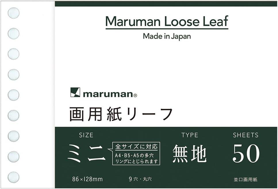 マルマン ルーズリーフ B7 画用紙 リーフミニ L1435 10冊セット