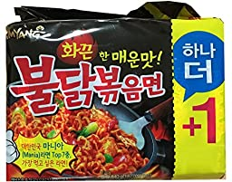 Samyang Ramen / Spicy Chicken Roasted Noodles 140g (Pack of 6)