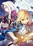 Fate/Zero - Volume 2
