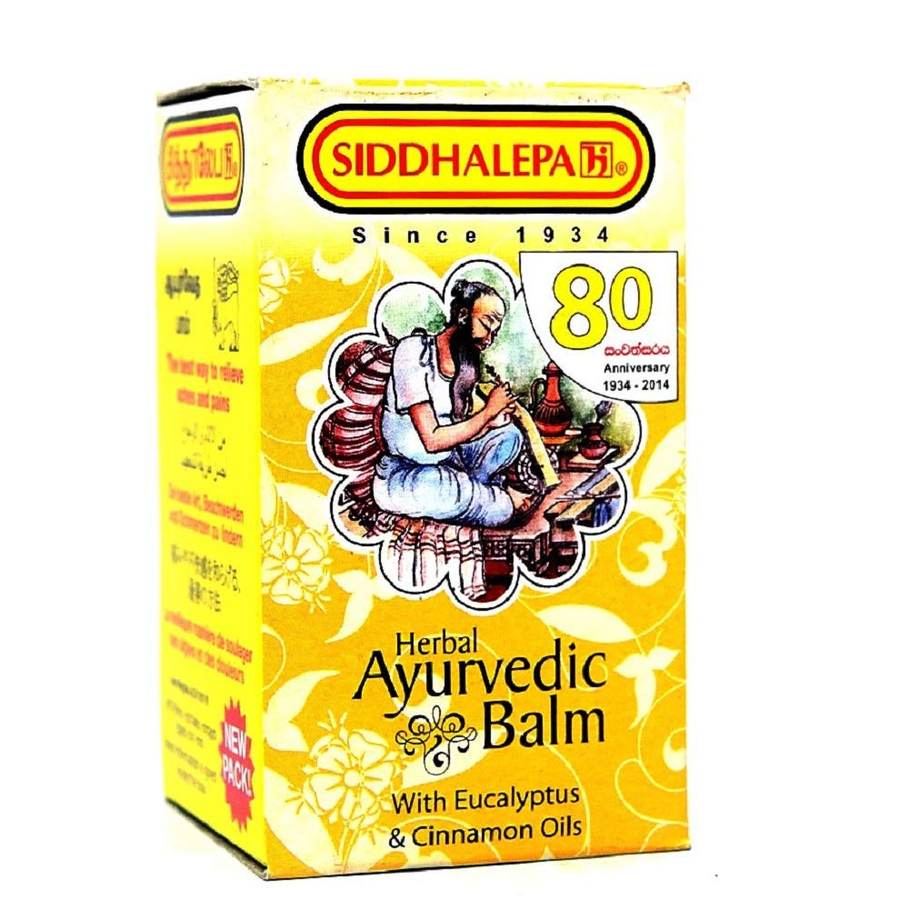 Herbal ayurvedic Siddhalepa Balm| Relief from Headaches,Muscle and Bone Aches Sizes- 2.5g / 5g / 10g / 15g / 25g / 50g / 100g (2.5g)