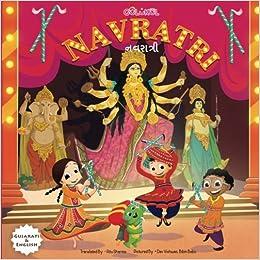 Navratri: Bilingual Children Gujarati Book (Gujarati Edition
