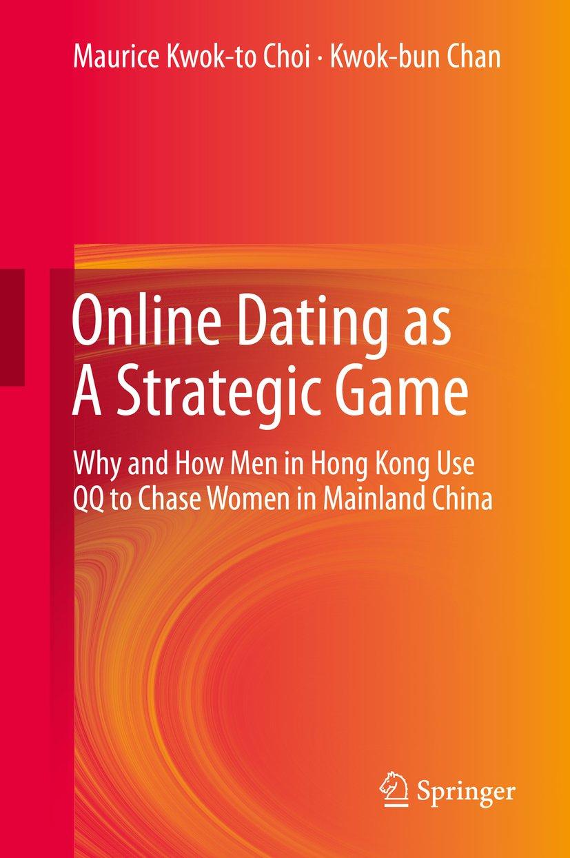 qq dating china