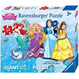 Amazoncom Disney Princess Jigsaw Puzzles Puzzles Toys Games