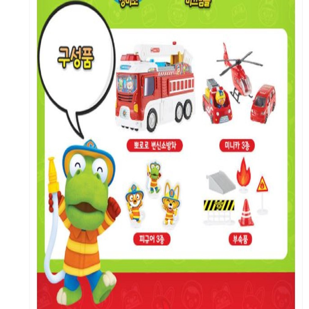 Pororo Transformation Fire Engine(Expedited shipping) by Pororo (Image #5)