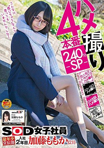 61X4o7PDmJL.jpg