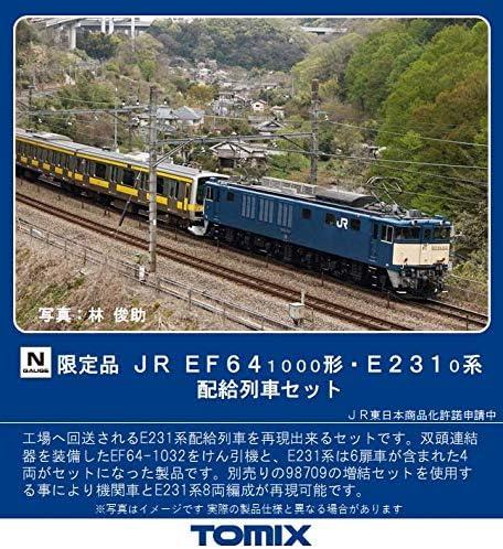TOMIX Nゲージ 限定 EF64-1000形・E231-0系配給列車セット 5両 9…