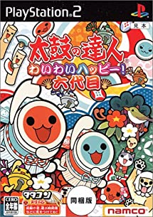 how to play taiko no tatsujin on pc