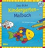 Das dicke Kindergarten-Malbuch: Mit farbigen Vorlagen und lustiger Fehlersuche: Malen ab 2 Jahren