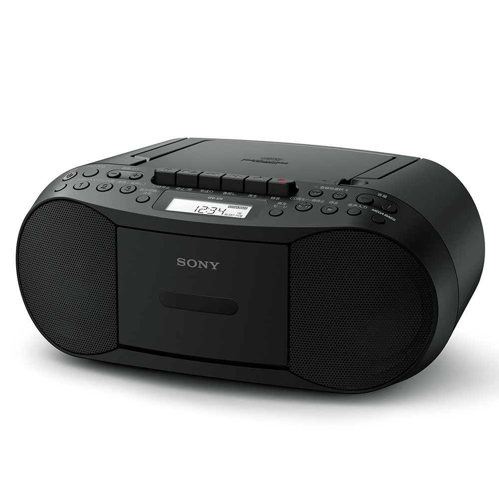 Sony CD Cassette Radio CFD-S70 B
