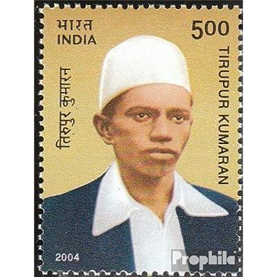 inde 2049 (complète.Edition.) 2004 Kumaran (Timbres pour les collectionneurs)