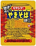 Peyoung Instant Japanese Yakisoba(Pan-fried Noodles) Super Hot Curry, 4.1oz tub (Pack of 18: For 18 servings)[Japan Import]