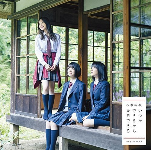 CD : Nogizaka 46 - Itsuka Dekiru Kara Kyou Dekiru (With DVD, Photos, Japan - Import, 2PC)