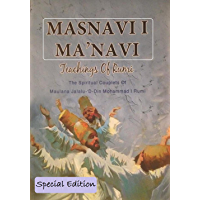 Masnavi I Ma'navi illustrated (English Edition)