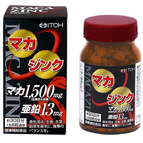 Maca Zinc 180tablets maca and zinc supplement