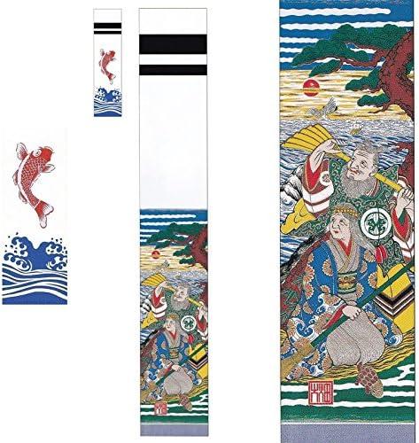 [大畑の武者絵幟][節句のぼり][高砂のぼり]高砂[6.3m]24号[ポール別売][日本の伝統文化][五月人形]