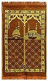 DollsofIndia Brown Velvet Islamic Namaz Mat - 48 x 28 inches (RI68)