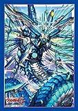 ブシロードスリーブコレクション ミニ Vol.306 カードファイト!! ヴァンガードG 『絶海のゼロスドラゴン メギド』