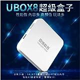 機頂盒 2019 Newest Uпblock Tech Box 安博 中文 電視盒子 Mainland Hong Kong Taiwan Live Channels 海量高清影視劇想看就看 無IP限制, 售後
