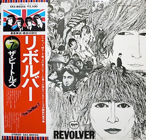 - Revolver