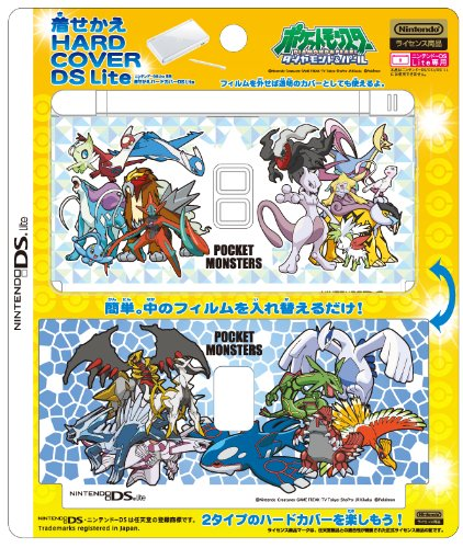 - DS Lite Official Pokemon Diamond and Pearl Hard Cover (Top Cover Only) - Celebi and Friends