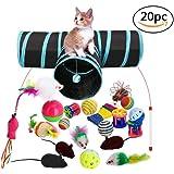 木島もくしま 猫 おもちゃ セット 猫のトンネル 20種類の猫のおもちゃ マウスのおもちゃ 麻のロープのおもちゃ 環境にやさしい素材