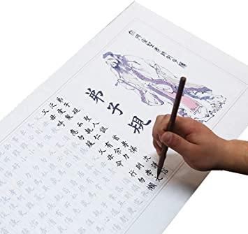 3 Pc Beginners Students Learn Chinese Regular Script Calligraphy Special Brush