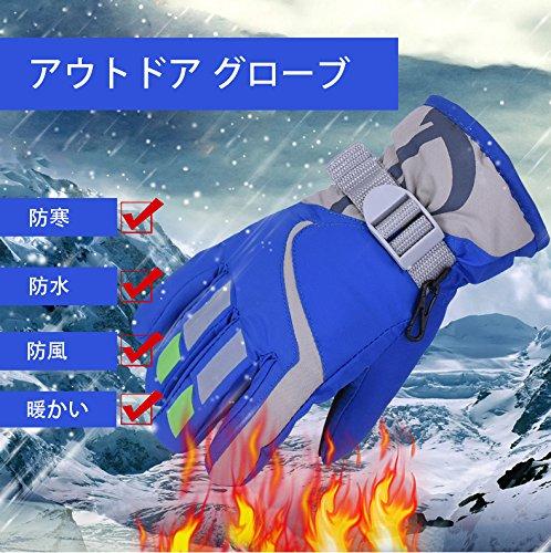 [Uniqe]キッズスキースノボグローブ、ジュニア子供用手袋防寒防水撥水防風暖かいすべり止め雪かきアウトドア(ブルー,参考年齢8~13才)