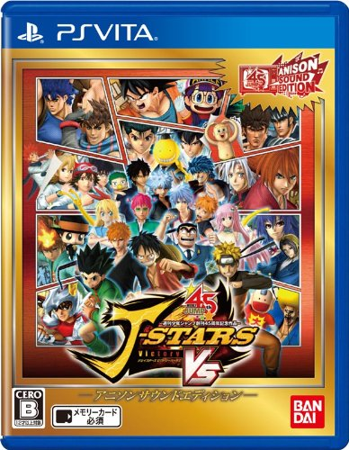 J Stars Victory Vs Anison Sound Edition (Special Gift for First Release Not Included)[Japan Import]