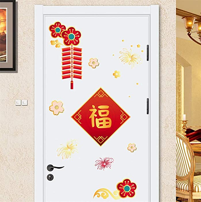 Top 10 Chinese Firecrackers Decor
