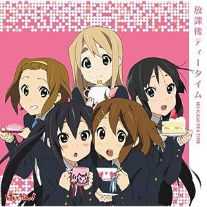 TVアニメ「けいおん!」劇中歌ミニアルバム 「放課後ティータイム」