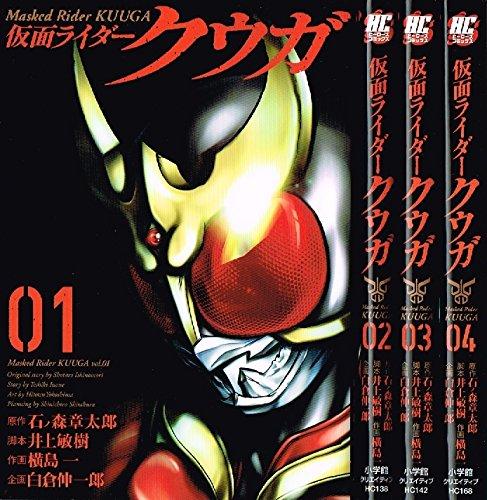 仮面ライダークウガ 1-6巻 コミックセット (ヒーローズコミックス)