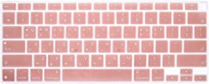 HRH Ultra Thin Korean Language Silicone Keyboard Cover Skin for Newest MacBook Air 13.3