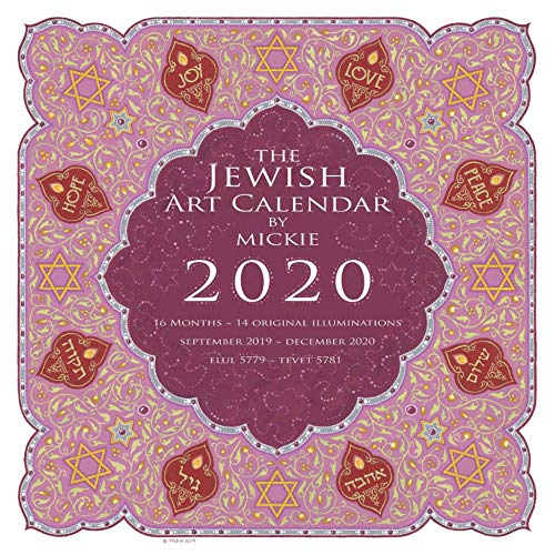 2020 Jewish Art Calendar by Mickie (16 Month, Begins Sept 2019)