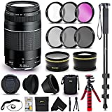 "Canon EF 75-300mm f/4-5.6 III Autofocus Zoom Lens + 58mm Wide Angle / Telephoto Lens Lens Filter Accessories Bundle Kit (UV FLD CPL ND) + 72"" Monopod + 12"" Flexible Tripod + Lens Hood + More"