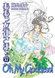Oh My Goddess! Volume 37 (Oh My Goddess! (Numbered))