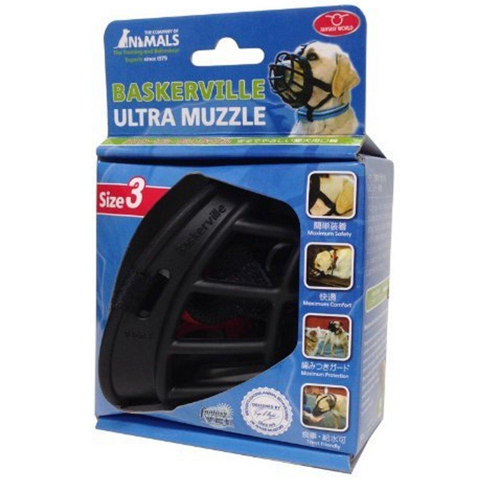 Company Of Animals DD2375 Halti Baskerville Ultra Muzzle (Size 5-Retriever)