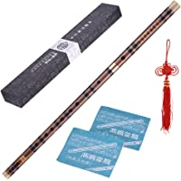 ammoon C key Bamboo Flute Dizi Pluggable Bitter Traditional Handmade Chinese Musical Woodwind Instrument Key of C Study Level