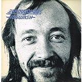 Hogwash LP (Vinyl Album) UK United Artists 1972