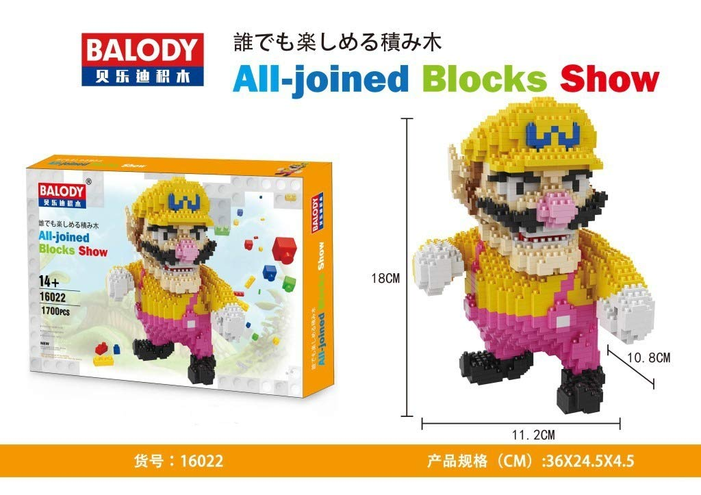 Super Mario Building Block Set ca.18 cm Wario THTB